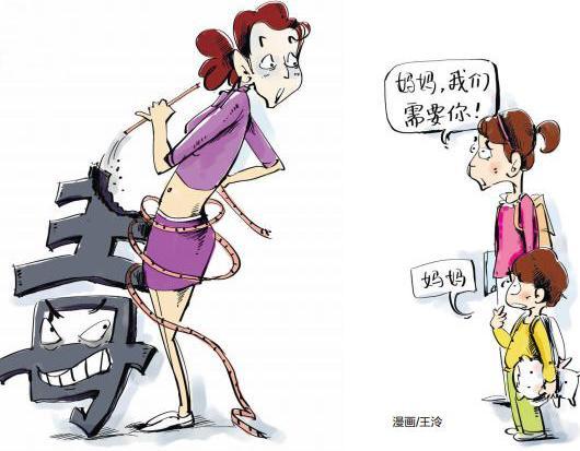 温州一女子为减肥沾上毒品 丈夫无奈两次报案图片