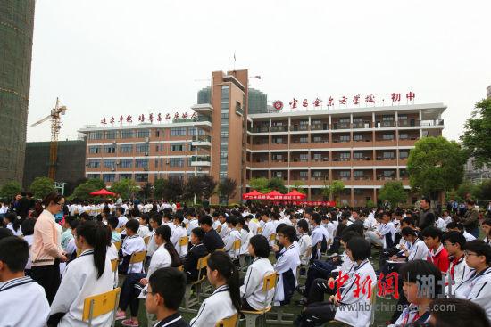 金东方学校_启动仪式在金东方初级中学举行 钟欣 摄