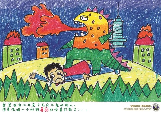 儿童画 660_467