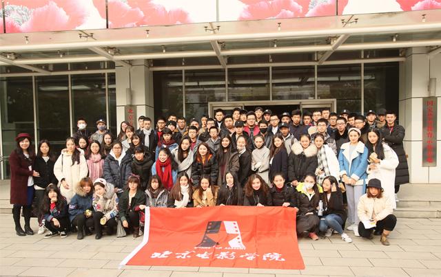 提高防毒意识 北京电影学院师生参观北京市禁毒教育基地图片