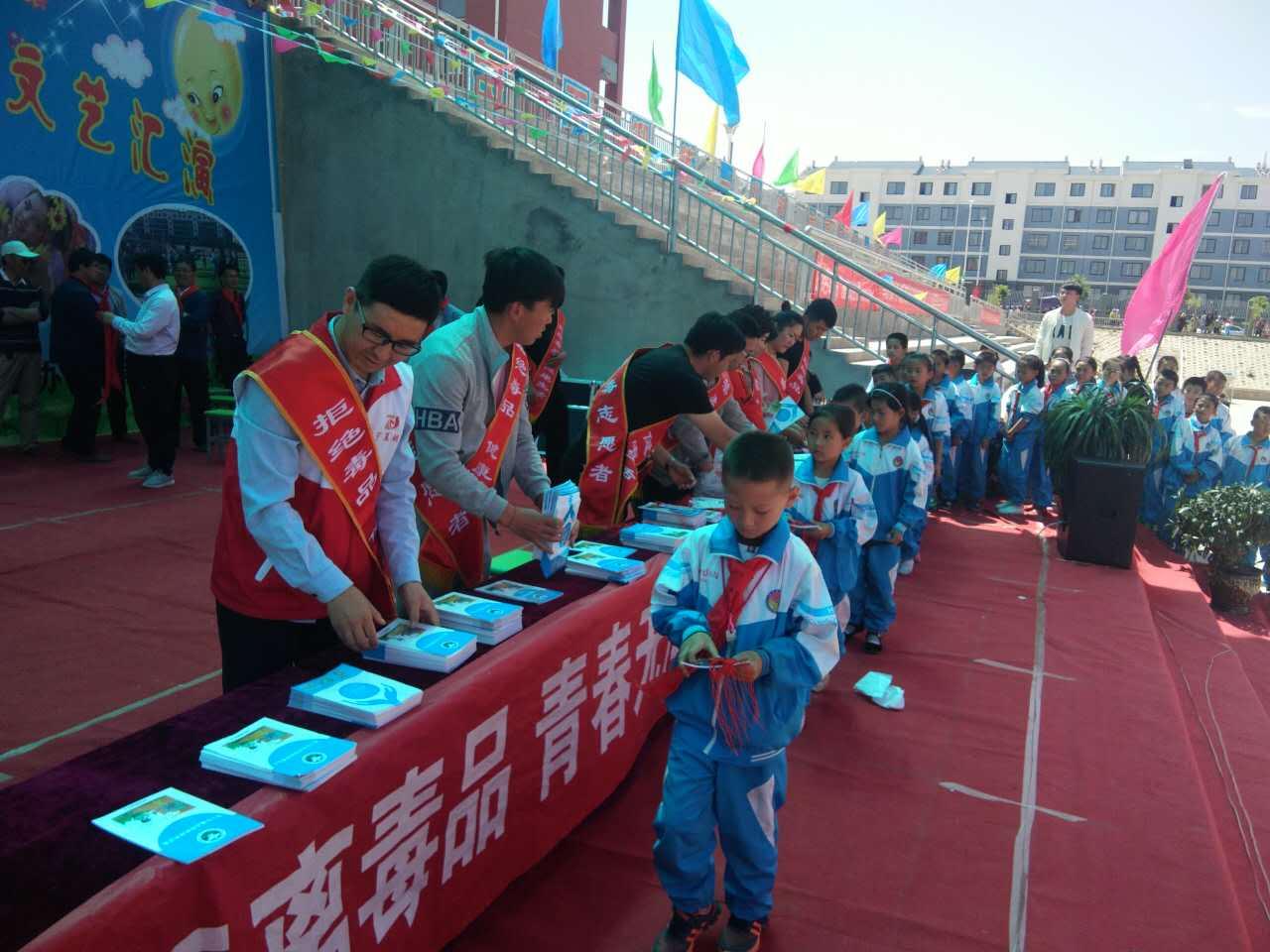 """宁夏海原县举办""""庆六一""""禁毒宣传活动"""