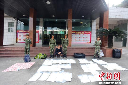 """广州边防缴获冰毒71.5千克毒贩欲""""货款分离""""交易"""