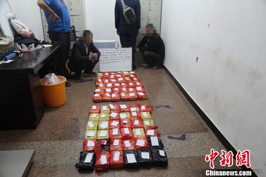 云南警方破获特大贩毒入境案缴获冰毒50.7千克