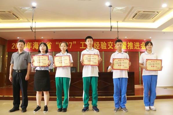 海南省公安厅副厅长,省禁毒常务副主任,禁毒总队长刘海志给获得2017年图片