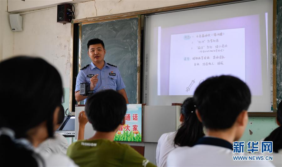 (教育)(2)海口:禁毒教育进校园