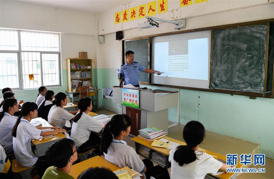 (教育)(3)海口:禁毒教育进校园