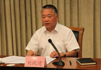 刘跃进:确保特殊群体贩毒问题治理取得实效