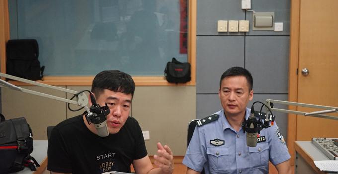 广东珠海:公法携手做客电台讲述禁毒知识