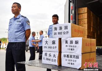 新疆警方集中销毁各类毒品1221公斤