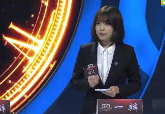 武汉大学与南京大学禁毒辩论赛半决赛(视频)