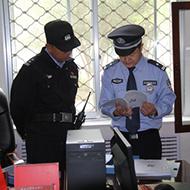 青海省戒毒管理局