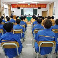 广西壮族自治区戒毒管理局