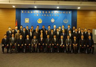 梁云率团出席第三届海峡两岸暨港澳禁毒执法研讨会
