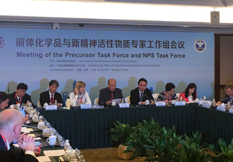 国际麻醉品管制局专家工作组会议在上海成功举办