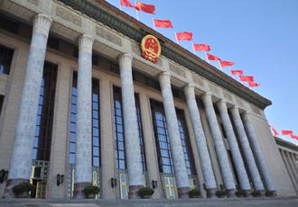 回放:中国共产党第十九次全国代表大会开幕会