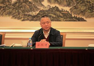 刘跃进出席中国禁毒基金会全体理事会
