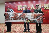 戴文军先生向中国禁毒基金会捐赠书画作品