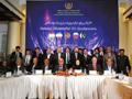 中亚禁毒五国会议呼吁各国共同应对毒品挑战